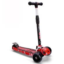 Детский складной скутер, 3 Колеса детский складной самокат, Детские самокаты для ног