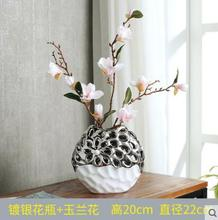 Home decor creative vase floor living room ornaments wedding gifts European craft white