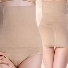 a55262e1e KLV M XL Women High Waist Shapewear Seamless Tummy Control Body Shaper  Panty Tummy Briefs