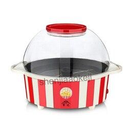 MP-100 automatyczny Mini maszyna do popcornu naleśniki gospodarstwa domowego elektryczny maszyna do robienia popcornu 5.0L 1 garnek/3 minuty 1 pc