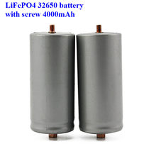 2pcs a lot screws LiFePO4 battery 32650 4000mAh rechargeable lithium ion cell for Electric bike(China)