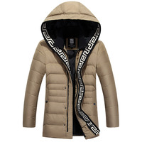 2016 Autumn And Winter 90 White Duck Down Coat New Fashion Slim Long Hooded Jackets Men