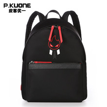P.KUONE Special Offer Canvas Women Backpack Famous Luxury Brand Fashion Mochila For Teenager Girls Schoolbag Female Shoulder Bag