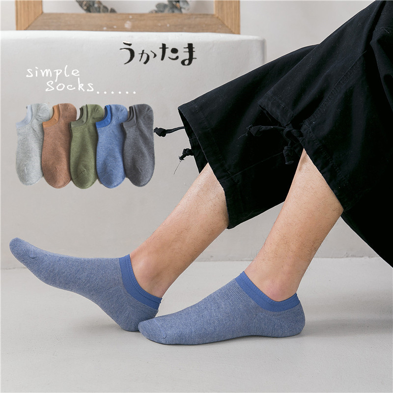 Men Socks 2019 Autumn New Cotton Color Breathable Deodorant Socks Fashion Elastic Style Solid Comfortable Invisible Socks Men
