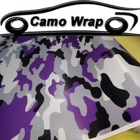 ORINO PURPLE BLACK Grey Vinyl Film Camouflage Car Wrap With Air Bubble Adhesive Car Sticker Vinyl DIY Styling Vehicle Decal Film