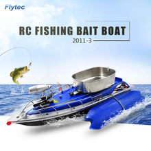 Flytec RC Boat Electric Fishing Bait Remote Control Boat 300M Radio Machine Fish Finder With Searchlight Toys for Children(China)