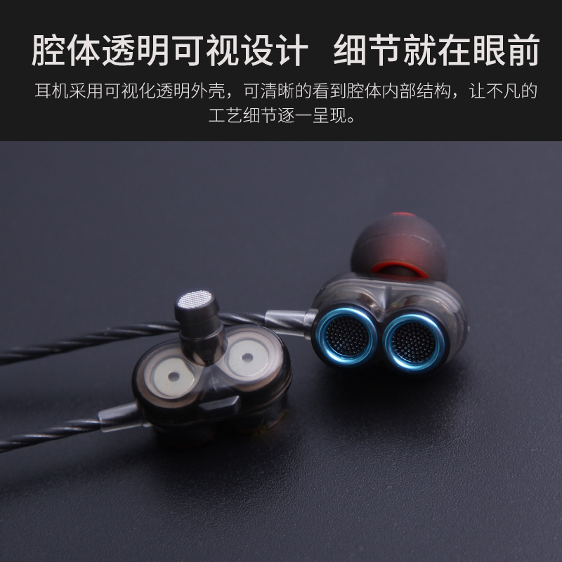 Professional Earphone Metal Heavy Bass Music Earpiece for Highscreen Boost / Boost 2 SE / Boost 3 Pro fone de ouvido