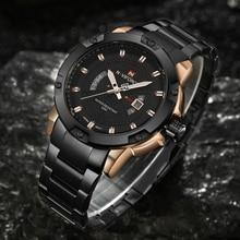 NAVIFORCE Watches Men Brand Luxury Full Steel Army Military Watches Men's Quartz Hour Clock Man Watch Sports Wrist Watch