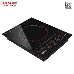 Darmowa wysyłka 2000 w power elektryczny piec ceramiczny  kuchenka elektryczna  AC220-240V 50-60 hz  20 CM ogrzewanie  ogrzewanie dalekiej podczerwieni