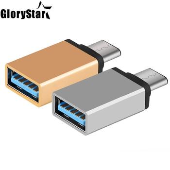 Sliver Type-C to USB Adapter OTG Converter