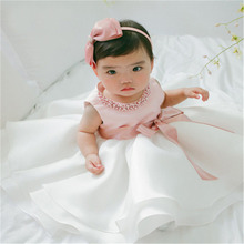 Gemini Tong Baby Girl Toddler Long Sleeve Christening Gown