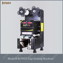 RC995S electric automatic cup sealing machine suitable for PP/PC/PE plastic paper bubble tea cup sealer machine 12cups/minute sewing embroidery machine hoops set for brother pe 700 pe 700ii pe 750d pe 7701200 1250d pc 6500 pc 8200 pc 8500 5aa8254