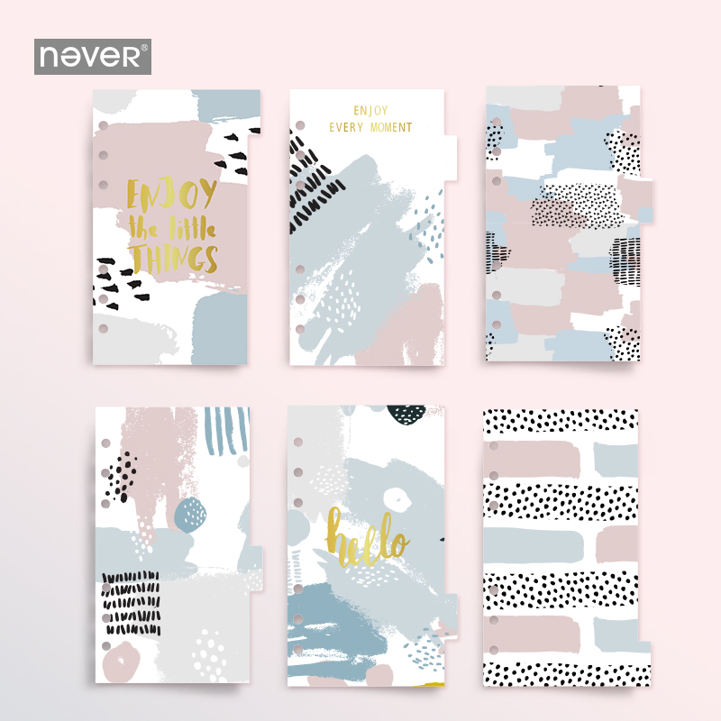 Never Memphis Notebook Journals Label Filler Pages A6 Planner Index Dividers For Filofax Dokibook Spiral Notebooks 6 Sheets/set