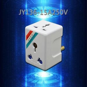 Image 5 - Южная Африка большой круглый 3 Pin AC Power Электрический штекер дорожный адаптер для США, ЕС, Великобритании, Австралии адаптер розетка адаптер предохранитель 15A