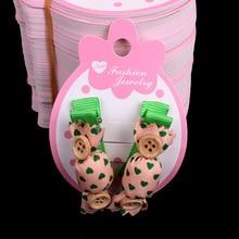 100pcs/lot Kraft Fashion Jewelry Children Hair Accessory Clip Card 8.0x5.5cm Pink Paper Hang Tag Displays