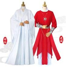 Guan Chinesische Alte Tian