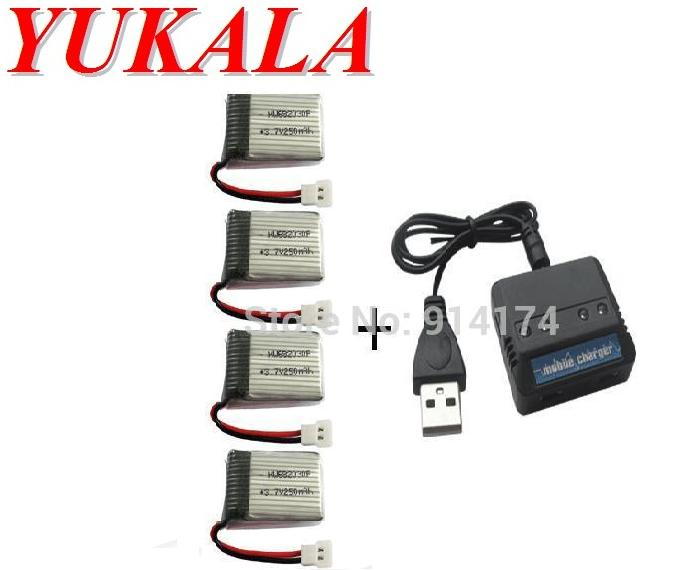 YUKALA  X11C U830 FY310 X701 RC quadcopter 3.7v 250mah Li-polymer battery*4pcs+ charger case yukala ft012 2 4g rc racing boat hq734 rc car 11 1v 2700 mah li polymer battery