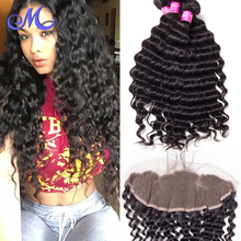 Ear To Ear Lace Frontal Closure With Bundles Sexy Formula Hair Malaysian Curly With Closure Malaysian Virgin Hair With Closure