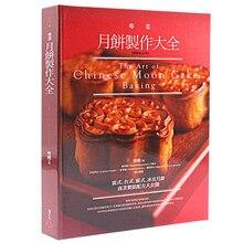 Искусство китайской Луны торт выпечки