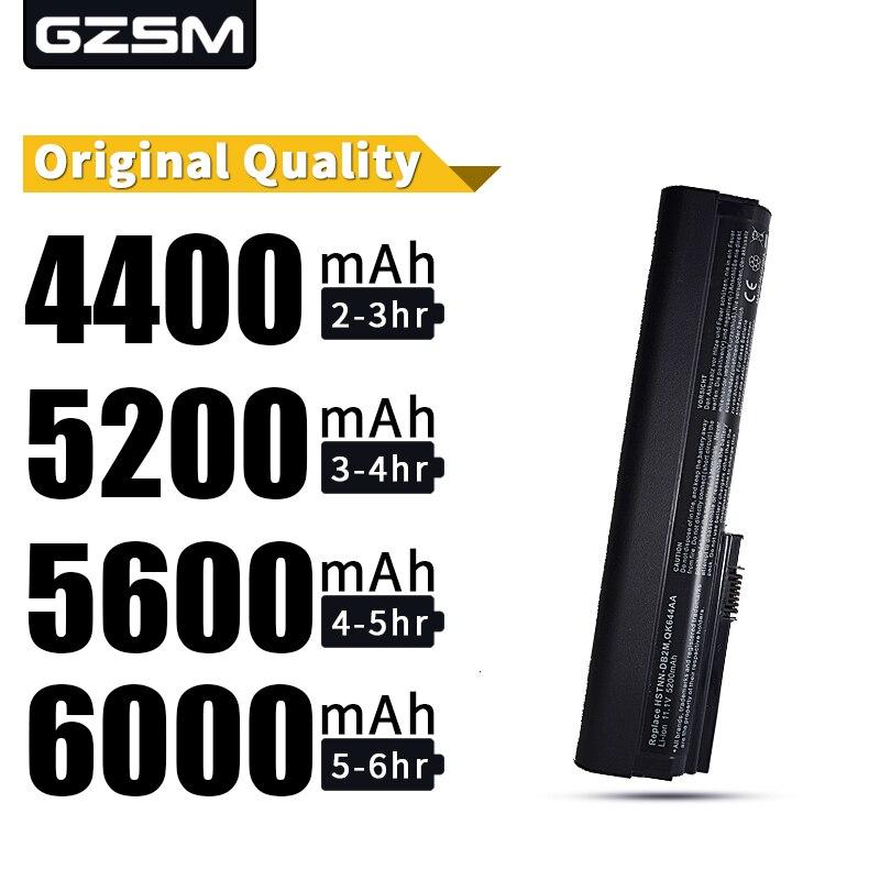 HSW Laptop Battery For 632015-542 632016-542 632417-001 632419-001 632421-001 HSTNN-UB2L SX06XL EliteBook 2560p 2570P Battery