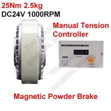25 нм 2,5 кг DC24V полый вал магнитный порошковый тормоз и ручной регулятор натяжения наборы для печати упаковки брюшной машины
