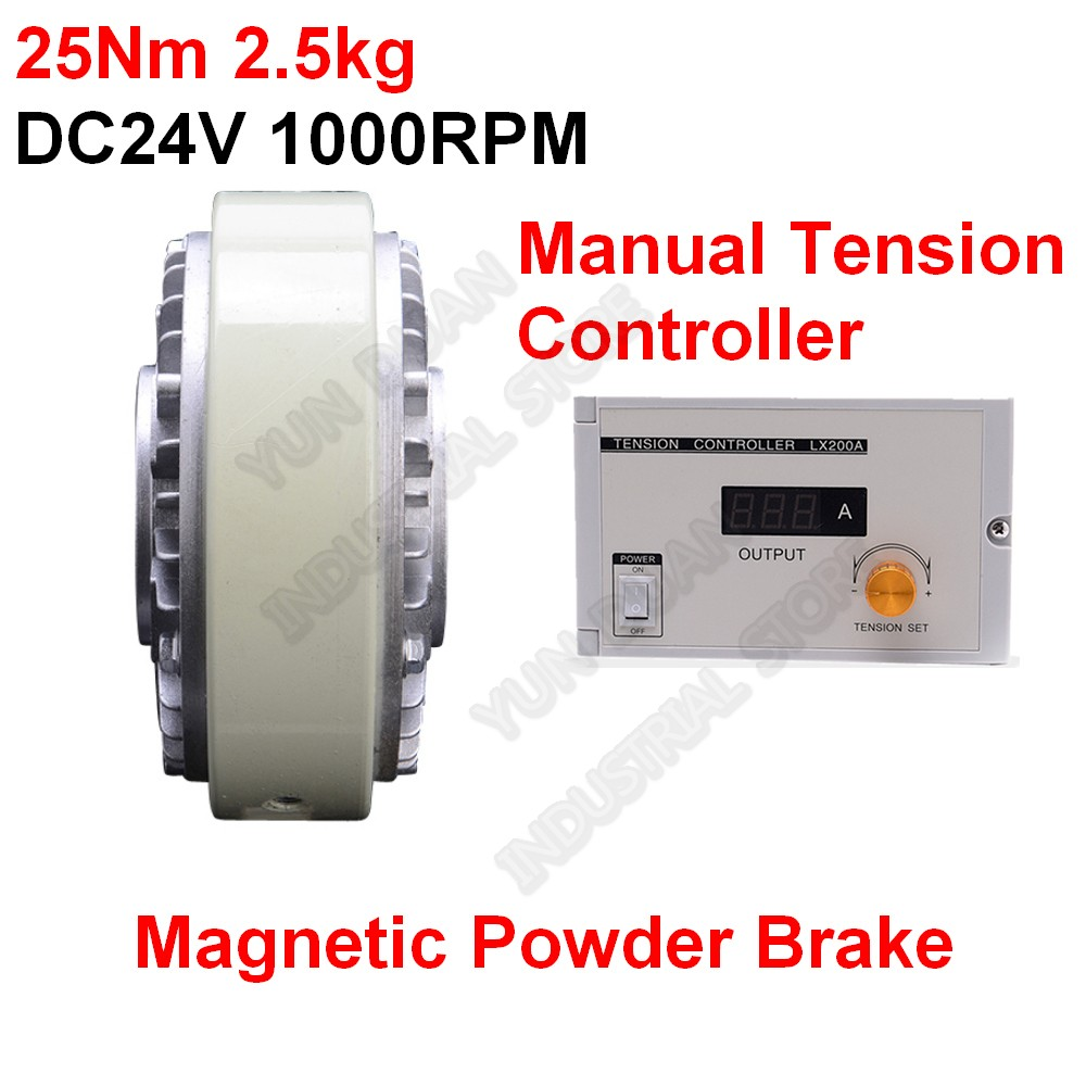 25Nm 2.5kg DC24V Hollow Shaft Magnetic Powder Brake & Manual Tension Controller Kits for Printing Packaging Peritoneal Machine