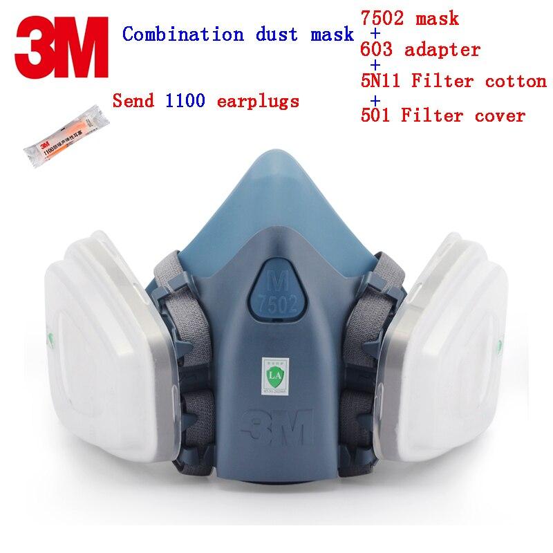 3m 7502 masque + 603 adaptateur + 5N11 Filtre coton + 501 couvercle du filtre respirateur masque contre la poussière respirateur masque anti-poussière