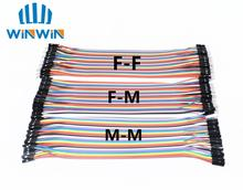 Female Jumper Wire Dupont Cable