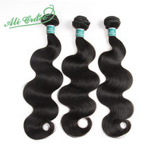ALI GRACE Hair Cambodian Body Wave Hair 3Pcs Human Hair Bundle Deals Natural Color Remy Hair Extensions 10-28 inch(China)
