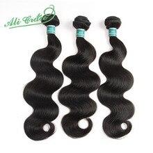 ALI GRACE Hair Cambodian Body Wave Hair 3Pcs Human Hair Bund