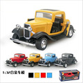 The New Child toys 1:32 Alloy Car Model Simulation Retro Classic Cars Back To Power Four Colors Sound And Light Version x135