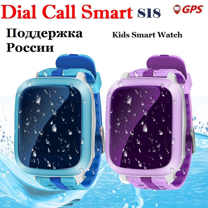 2018 S20 GPS téléphone Intelligent Montre enfants Enfants bébé GPS LBS Localisateur Tracker SOS Appel SMS Soutien SIM Carte Enfants Smartwatch