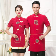 Chinese Restaurant Red Waiter Uniform Woman Short Sleeve Coffee Chef Uniform Shop Fast-food Waiter Clothes Kitchen Overalls 89(China)