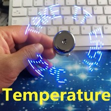 Temperature display USB fans creative gift with LED Light Cool Gadget temperature display dropship