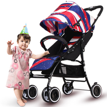 Baby strollers can sit can be folded ultra-portable portable high landscape stroller