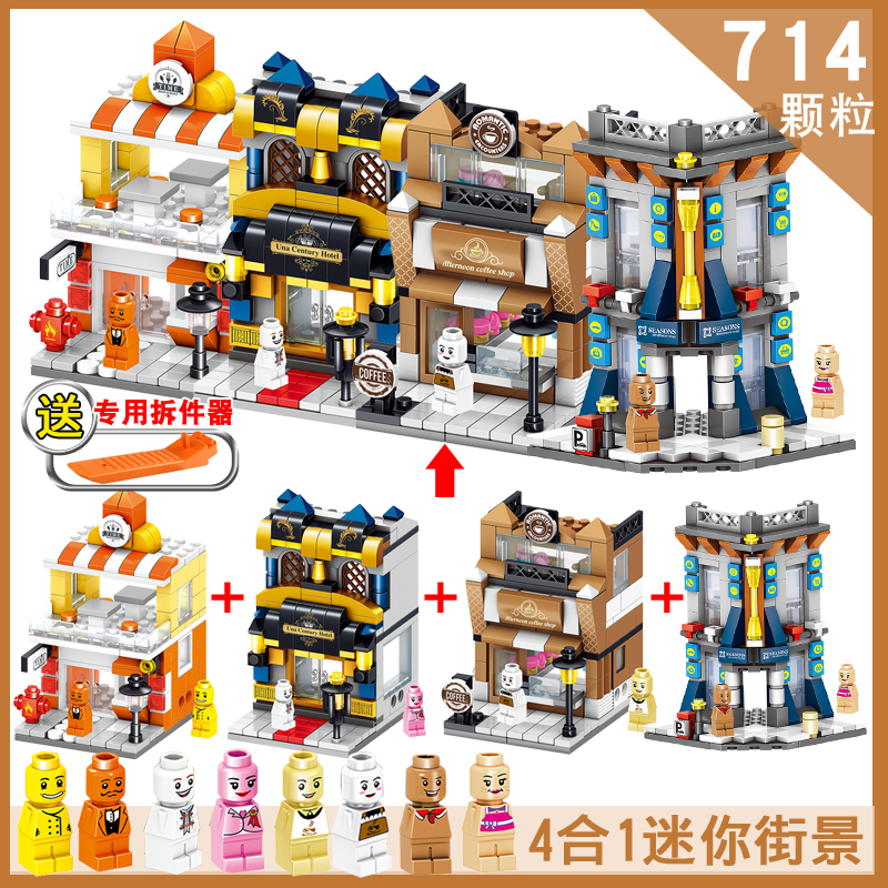 Mini Building Blocks Architecture DIY Bricks City Series Mini Street Model American Restaurant Assembly Toy Kid Gift model set