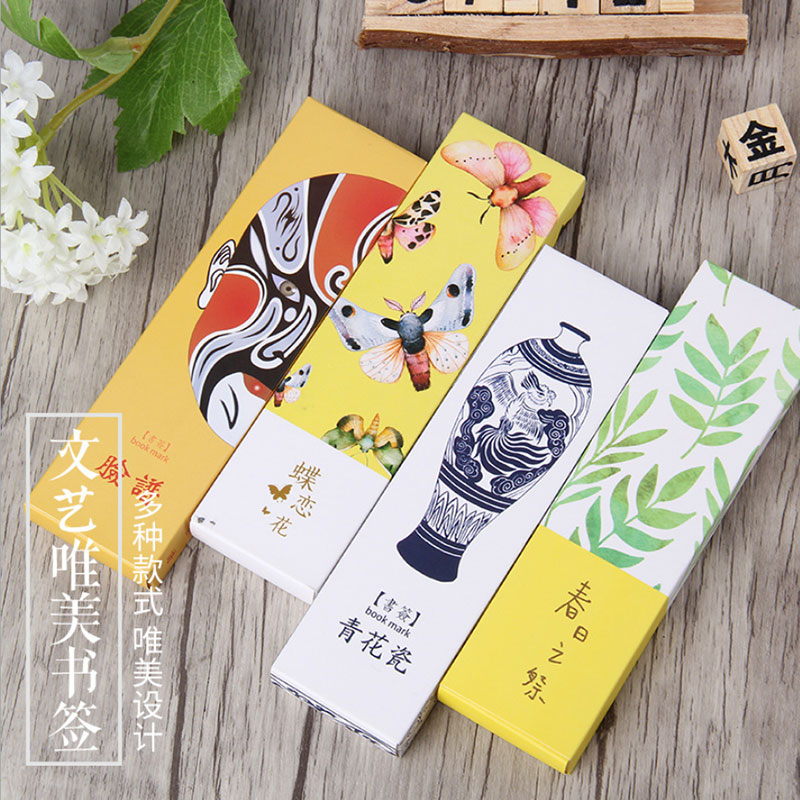 30 pcs/box China style bookmark vase butterfly paper bookmarks lomo cards children stationery school supplie papelaria kids gift m style ваза настольная vase