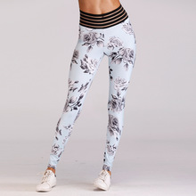 Floral Printed High Waist Fitness Leggings with Pockets