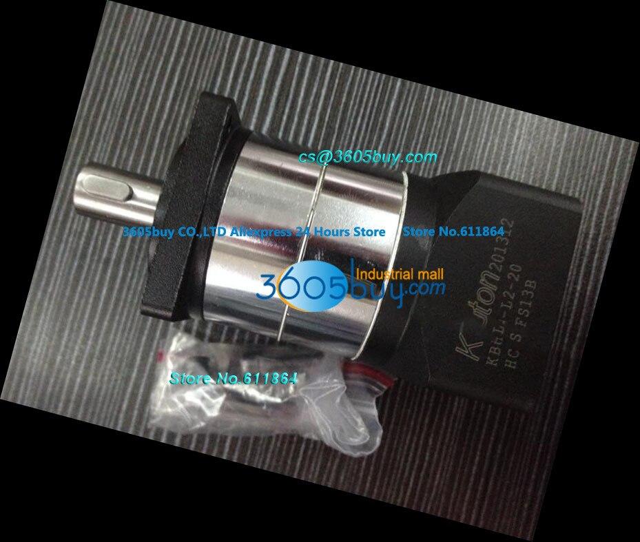 Reducer HC-KFS13B KB040-L2-20