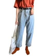 Женские джинсы Свободные джинсы с широкими штанинами Весна и лето 2019 джинсовые женские хлопчатобум Лучший!