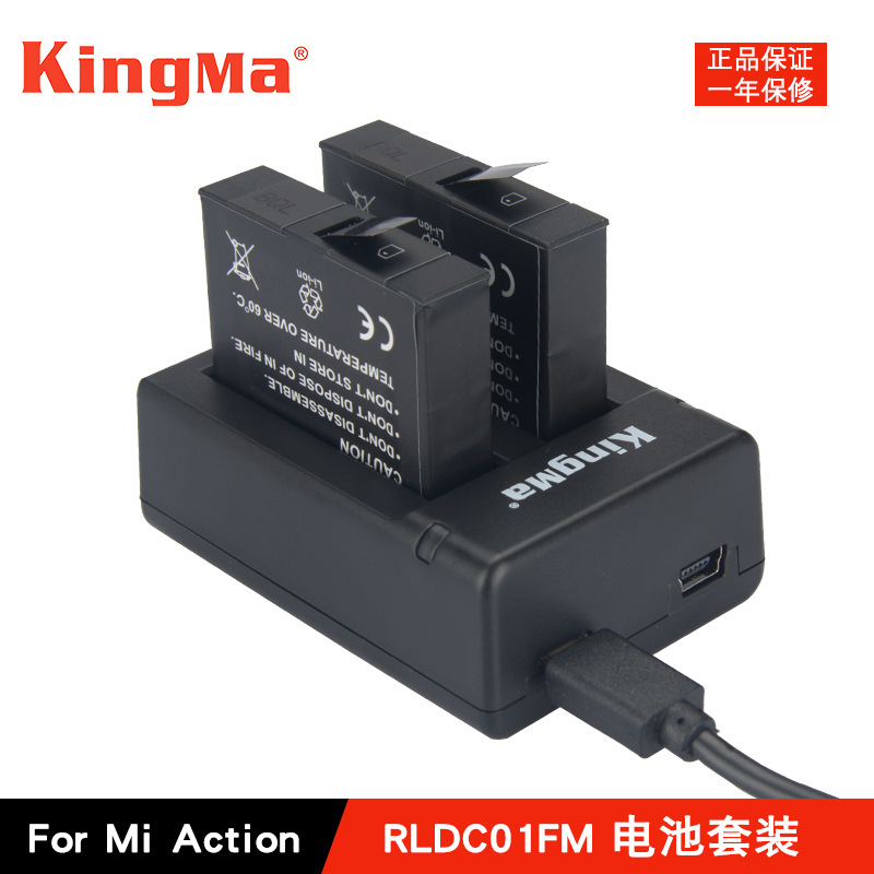 New KingMa Original Batteries Charger Dual Charger Charging Battery Case For Xiaomi Mijia Mini 4K Action Camera Accessories