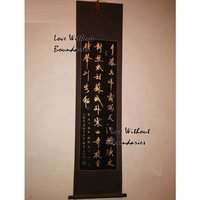 Calligraphy and painting ancient poetry present paper arrives at an inter pretation Size: 174cm x 42.5cm