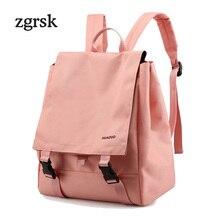 Folding Backpack Korean Style Solid Zipper None Black Fashion Backpacks For Teenage Girls Back Pack Purse Rucksack