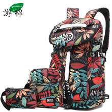 YOUMIAN 大容量旅行バックパック女性のショルダーバッグスポーツフィットネスキャンバスバッグライトハイキング旅行荷物