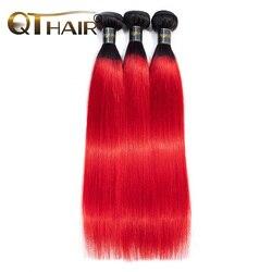 Человеческие прямые бразильские волосы с эффектом омбре QThair, красные волосы с эффектом омбре, не Реми, 1/3/4 пряди Ков, можно купить, быстрая до...