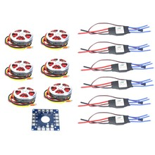 JMT 6 Sets 350KV Brushless Disk Motor High Thrust With Mount +40A ESC For 3-6s Hexacopter Multi Rotor Drone F05423-A