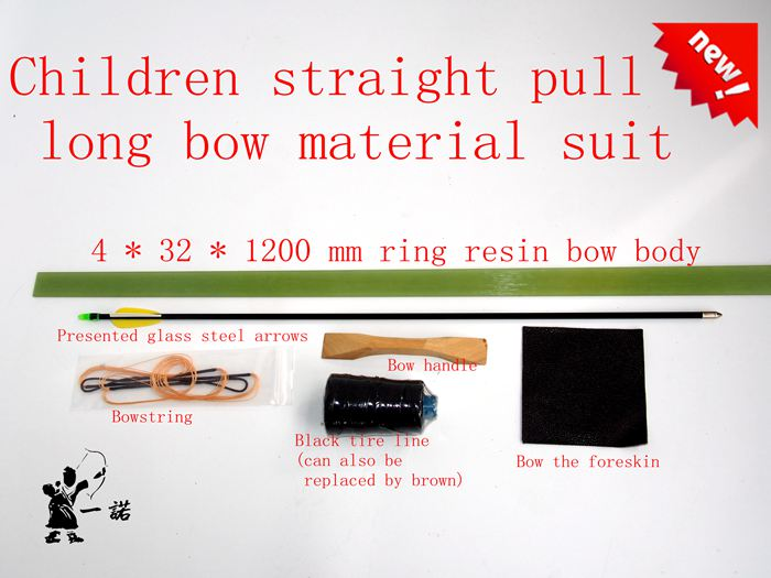 Production of materials for children with a long bow suits epoxy resin arch pieces and arrows identification of best substrate for the production of phytase enzyme