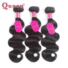 Queen Hair Products A brazil emberi hajvésű brazil test hullám haj 3 csomók keverhetők a bezárás Remy hajhosszabbításokkal