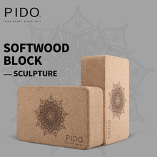 PIDO High Density 3*6*9inch Natural Cork Yoga Block Equipment Accessory Tasteless Brick Exercise Fitness Sport Aids