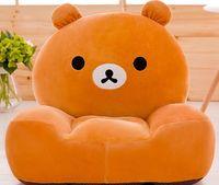 new cartoon plush bear sofa toy yellow easy bear floor seat about 50x45cm 0296